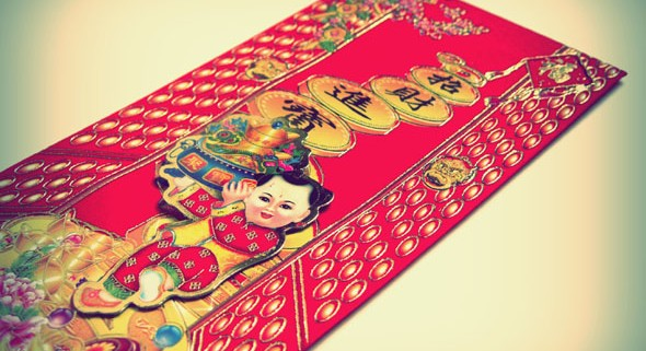 red-packet