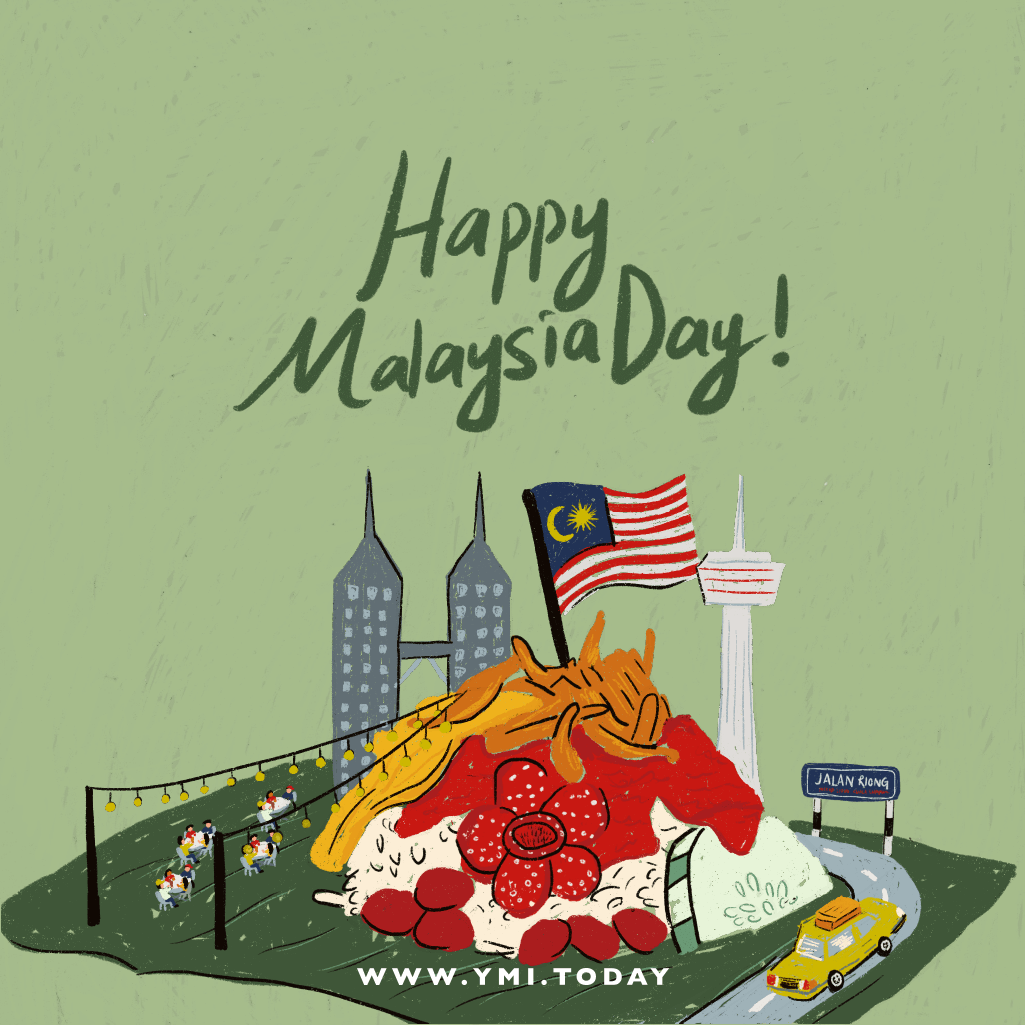 Nasi lemak with Twin tower and KL Tower