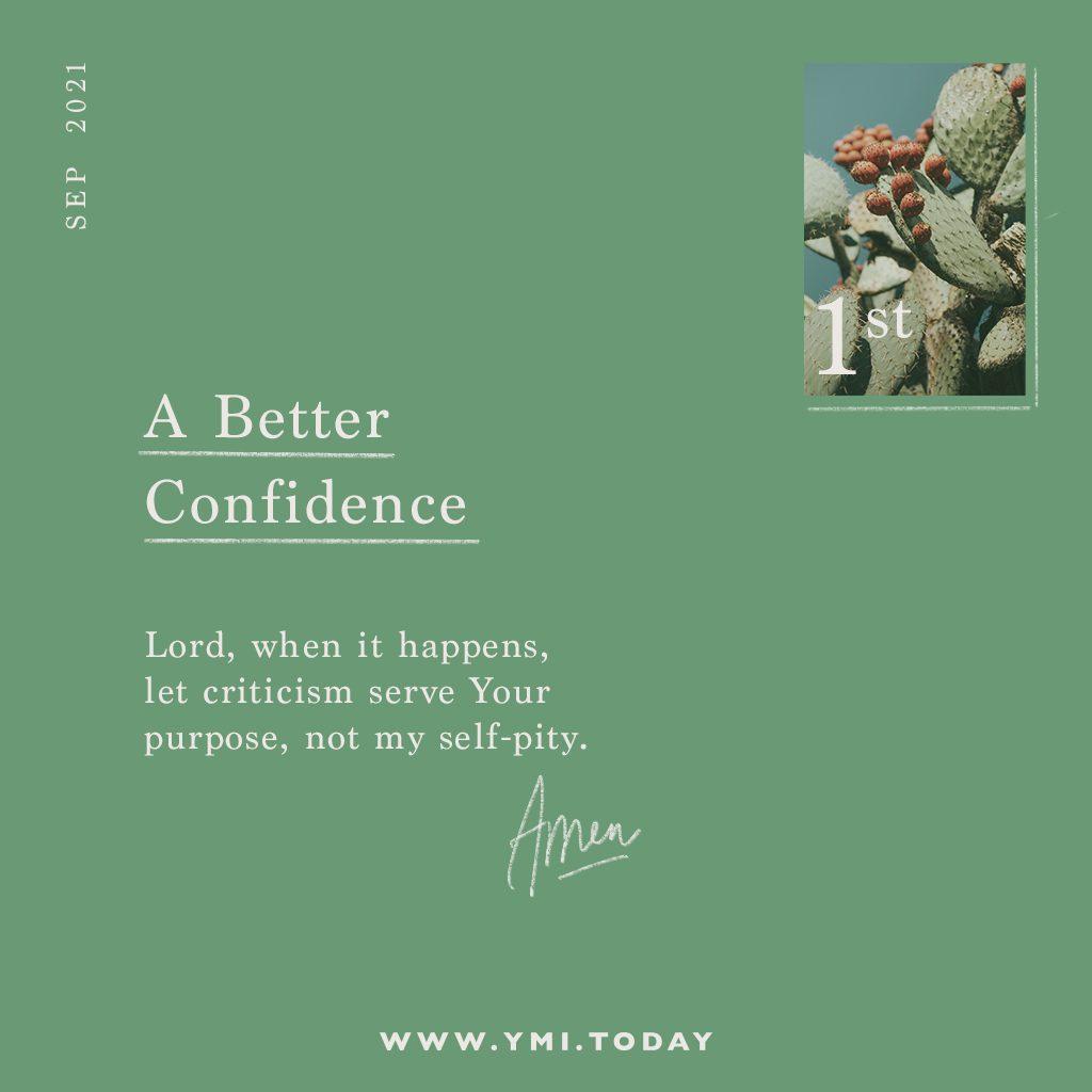 prayer for better confidence